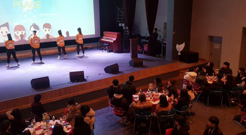 حدث مؤتمر السلام من أجل سيادة الشباب ،
