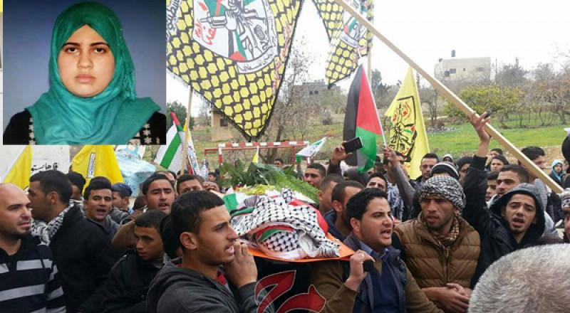 التماس للمحكمة العليا: إلزام الجيش بالتحقيق في مقتل الشابة الفلسطينية سماح عبد الله، وفي حالات الوفاة غير الناتجة عن ظروف قتالية