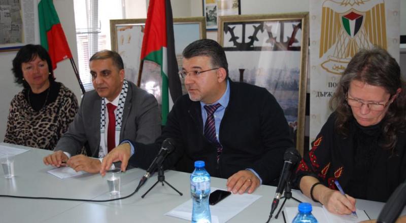 صوفيا تحيي يوم التضامن العالمي مع المواطنين العرب بمشاركة النائب جبارين