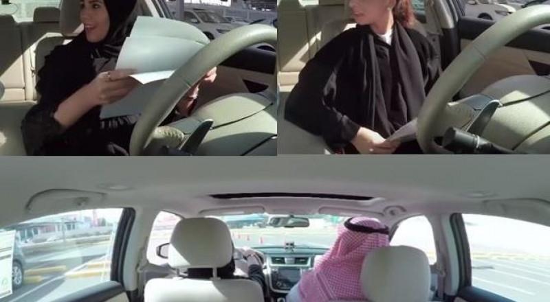 سعوديات يتعلمن قيادة السيارات.. والمعلم مفاجأةٌ لم يتوقعنها