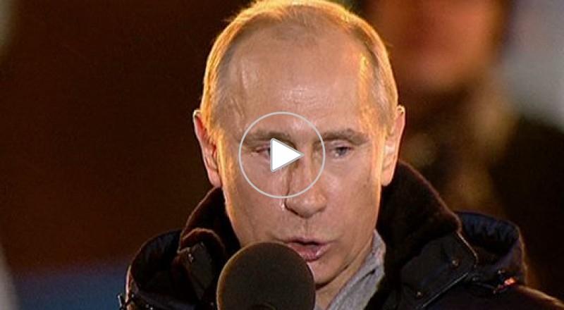 بوتين: لقد انتصرنا في الانتخابات بنزاهة!
