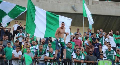 إدارة اخاء الناصرة للجمهور: خفضنا سعر تذكرة مباراة اليوم لـ10 شيكل .. تعالوا وكونوا مع الفريق