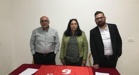 قيادات وناشطات يباركن قرار الجبهة في المغار