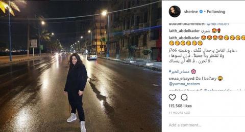 شيرين عبد الوهاب تتجاهل الحكم بحبسها وشائعات عن هروبها من مصر