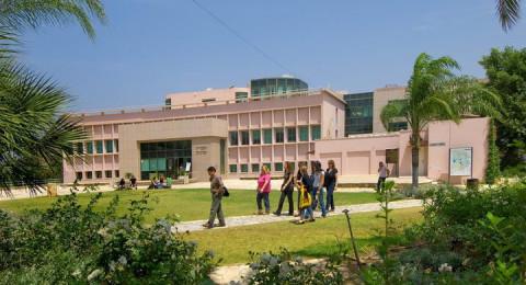 المعهد الأكاديمي العربي للتربية في كليّة بيت بيرل ينظّم يومًا مفتوحًا الخميس القادم للتعرّف على مسارات اللقبين الأوّل والثاني