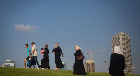بحث إسرائيلي : مسيرة تقدم المرأة العربية العاملة
