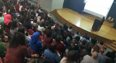 بلدية شفاعمرو، منتدى الصحّة وجمعية عيليم فرع شفاعمرو .. في يوم دراسي حول خاصية العمل في مجال الاعتداءات الجنسية