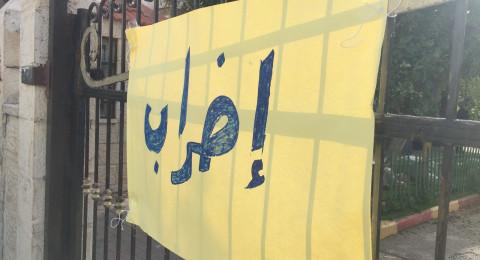 اضراب شامل في مدرسة الراشدية اللد