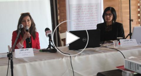 الناصرة: خلال مؤتمر صحفي حول اقصاء النساء من السلطات المحلية- الفساد والقوة عقبات امام ترشح النساء في السلطة المحلية
