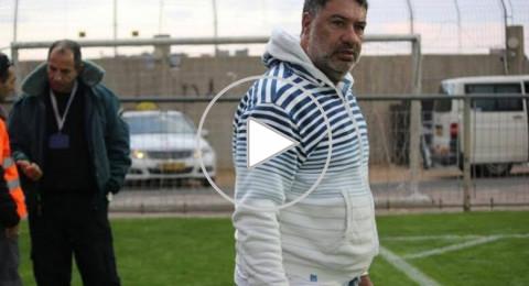 سمير عيسى لـبكرا: مباراة باقة من وراءنا، سنجهّز الفريق لباقي المباريات