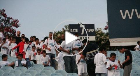 مدرسة كرة القدم في الطيبة تشارك في فعاليّات نهائي كأس الدولة