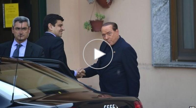 رئيس الوزراء الإيطالي السابق سيلفيو برلسكوني يبدأ الخدمة العامة لمدة سنة