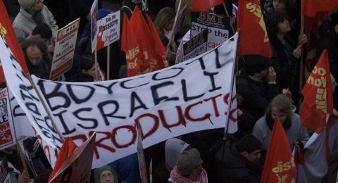 بلدية إسبانية تتبنى قرارًا لدعم فلسطين والانضمام لحملة