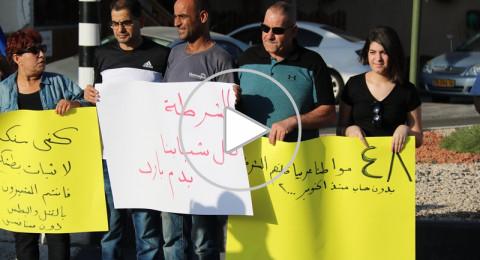 سخنين منطقة البطوف تتظاهر ضد سياسة السلطات والشرطة تجاه الجماهير العربية