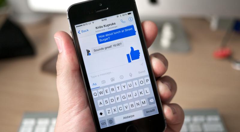 معلومات صادمة.. فيسبوك يصورك سرًّا دون أن تدري