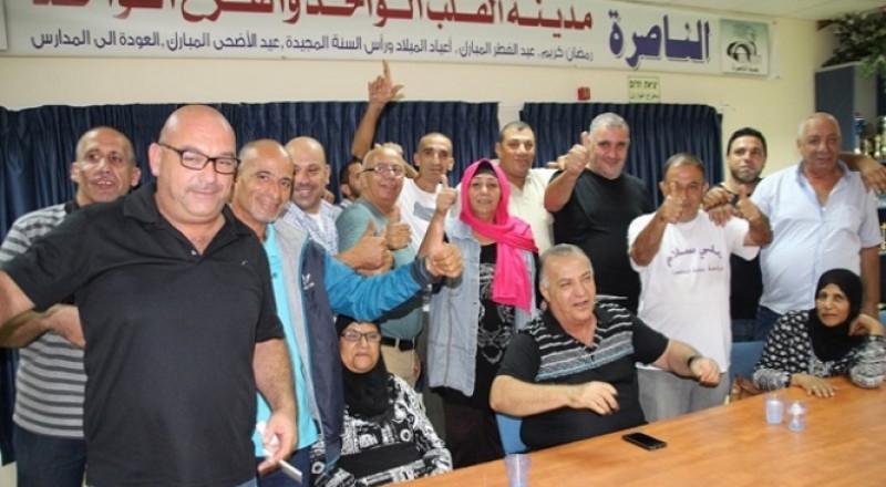 الناصرة: مؤسسة القلب الواحد تعلن عن انطلاق حملتها