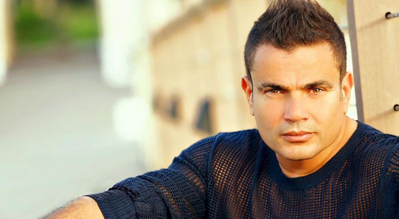 عمرو دياب معجب بهذا المسلسل.. يبعث رسالة تهنئة لأبطاله