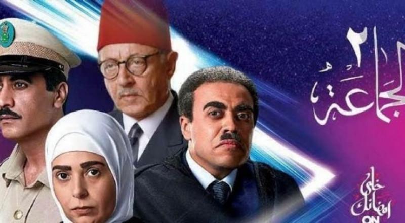 القضايا ضد مسلسلات رمضان لا تتوقف.. إليكم قضية جديدة!