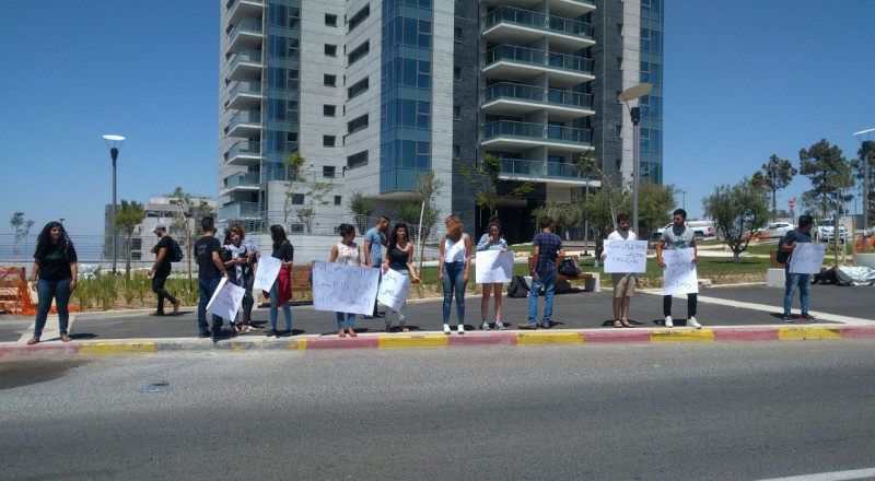 طلاب الجامعات في حيفا والقدس وتل أبيب يتظاهرون احتجاجا على ممارسات الشرطة