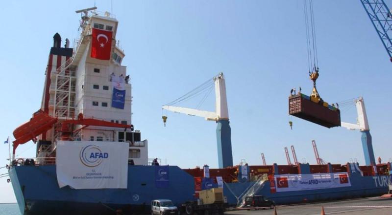 سفينة مساعدات تركية تصل قطاع غزة