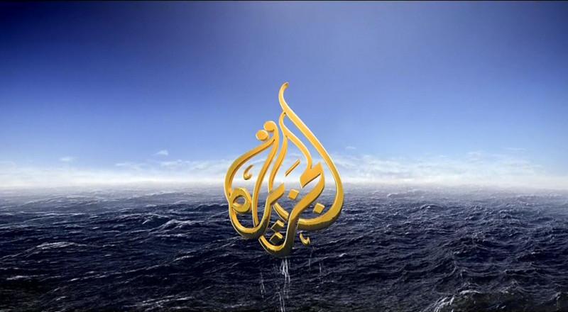 """شبكة """"الجزيرة"""" القطرية تقول إنها تتعرض لهجوم إلكتروني"""