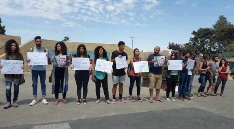 تظاهرة في القدس تنديد بإعدام الشهيد محمد طه