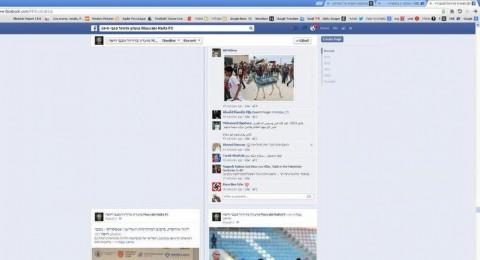 مصريون يقتحمون صفحة الفيسبوك التابعة لمـ حيفا