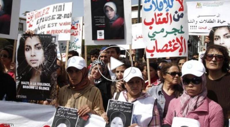 عفو الملك المغربي عن مغتصب الأطفال