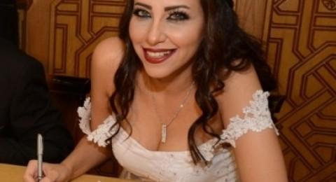 زواج ياسمين جمال، تعرفوا على العريس ولماذا بكت!؟