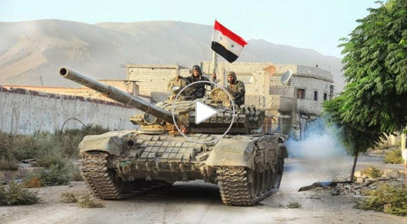 الجيش السوري: بدء عملية برية واسعة لتحرير مناطق تسيطر عليها تنظيمات إرهابية