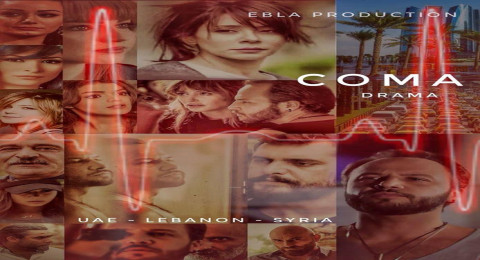 كوما - الحلقة 34
