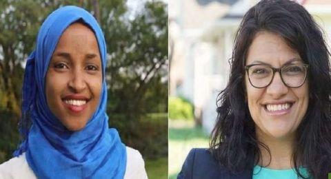سيدتان مسلمتان من أصول عربية تدخلان مجلس النواب الأمريكي