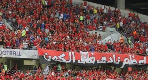 دار الإفتاء المصرية تعلق على