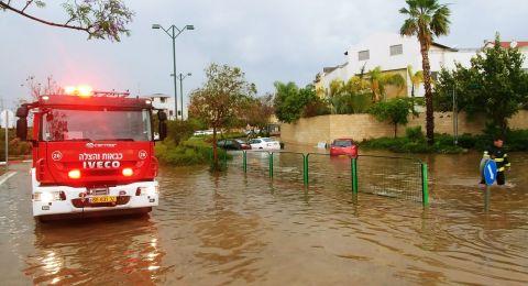 توجيهات من سلطة الانقاذ والاطفاء تجنبًا للكوارث بسبب الأمطار