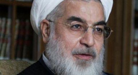 روحاني لترامب: إيران ستتجاوز العقوبات وتبيع نفطها وستجعل أميركا تندم