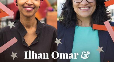 لأول مرة في الكونغرس الأمريكي… انتخاب امرأتين من أصول مسلمة