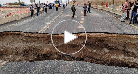 انهيار في شارع 90 قرب البحر الميت .. وإليكم توصيات الشرطة