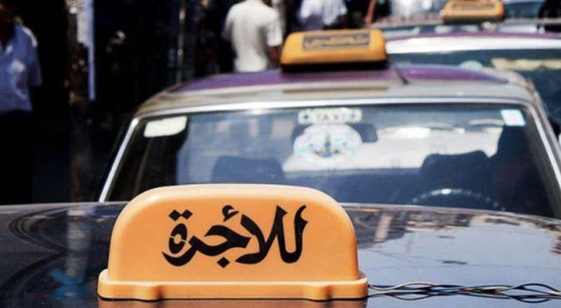 في لبنان: سائق تاكسي يقدّم خدمات فريدة للركاب تبدأ بالنرجيلة!