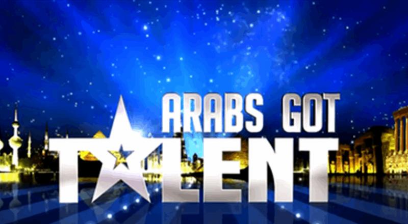 أول سلفي من Arabs Got Talent.. ونجوى تعلق!