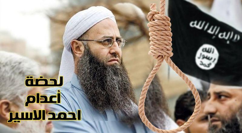 ما حقيقة وفاة أحمد الأسير داخل سجنه؟