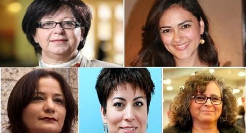 النساء الأكثر تأثيرًا في البلاد .. 5 نساء عربيات مرشحات
