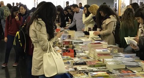 نجاح ضخم وباهر في افتتاح معرض الكتاب في جامعة حيفا