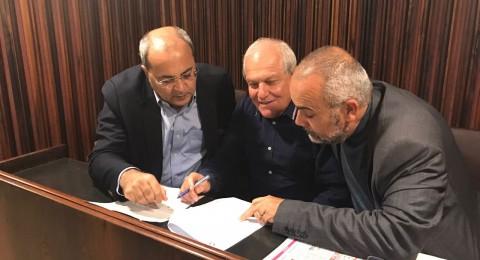 قريبًا فروع للتأمين الوطني في طمرة، الطيرة، كفر قاسم وباقة بمبادرة النواب العرب