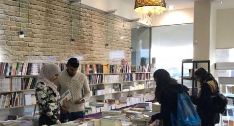 نجاح ضخم وباهر في افتتاح معرض الكتاب في جامعة حيفا (صور)