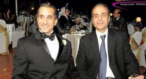 باسم يوسف وشقيقه تشعل مواقع التواصل الاجتماعي