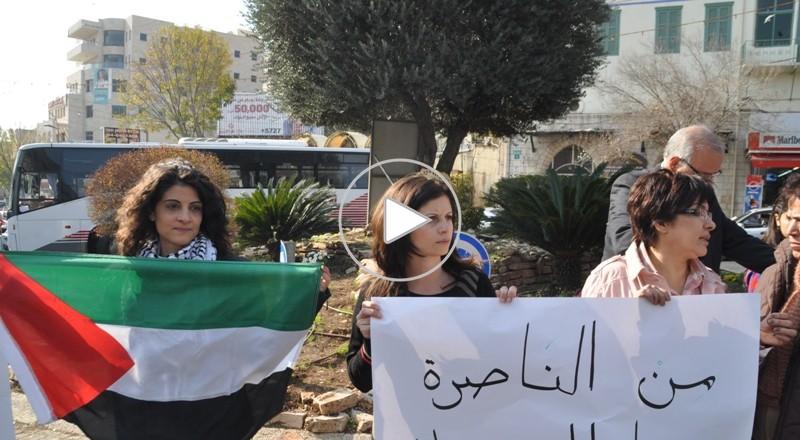 صرخة ووقفة تضامنية ضد الحصار في مخيم اليرموك