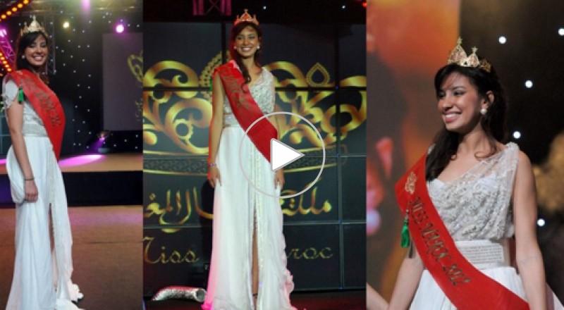 سارة معتمد ملكة جمال المغرب 2012