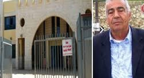 باقة الغربية: وفاة مفتش المعارف الحاج يوسف أبو مخ