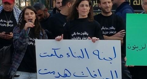 وقفة احتجاجية امام مدخل قلنسوة احتجاجا على سياسة هدم البيوت