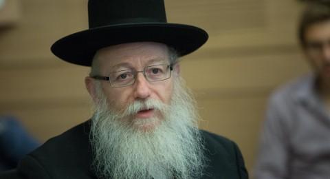 ليتسمان يكلف وزارة المالية بحل أزمة مستشفى هداسا عين كارم في القدس
